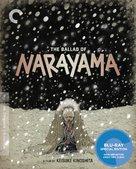 Narayama bushiko - Blu-Ray movie cover (xs thumbnail)