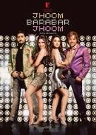 Jhoom Barabar Jhoom - German Movie Cover (xs thumbnail)