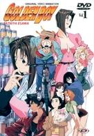 Golden Boy: Sasurai no o-benkyô yarô - German DVD cover (xs thumbnail)