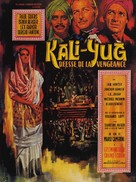 Kali Yug, la dea della vendetta - French Movie Poster (xs thumbnail)