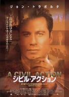 A Civil Action - Japanese Movie Poster (xs thumbnail)