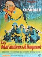Merrill's Marauders - French Movie Poster (xs thumbnail)