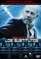 Surrogates - Argentinian Movie Cover (xs thumbnail)