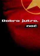 Buongiorno, notte - Slovenian Movie Poster (xs thumbnail)