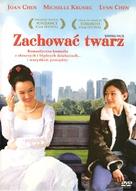 Saving Face - Polish Movie Cover (xs thumbnail)
