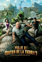 Journey 2: The Mysterious Island - Argentinian DVD cover (xs thumbnail)