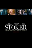 Stoker - Movie Poster (xs thumbnail)