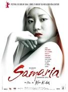 Samaria - French Movie Poster (xs thumbnail)