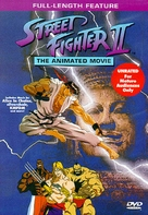Street Fighter II Movie - DVD cover (xs thumbnail)