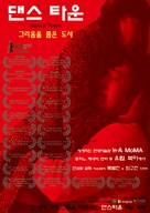 Dance Town - South Korean Movie Poster (xs thumbnail)