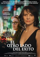 Clouds of Sils Maria - Argentinian Movie Poster (xs thumbnail)
