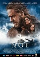 Noah - Czech Movie Poster (xs thumbnail)