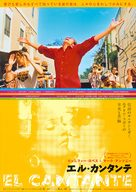 Cantante, El - Japanese Movie Poster (xs thumbnail)