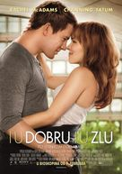 The Vow - Serbian Movie Poster (xs thumbnail)
