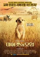 The Meerkats - South Korean Movie Poster (xs thumbnail)