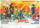 Apocalypse Now - Thai Movie Poster (xs thumbnail)