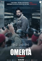 Omerta - Indian Movie Poster (xs thumbnail)
