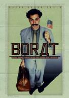 Borat: Cultural Learnings of America for Make Benefit Glorious Nation of Kazakhstan - Norwegian Movie Poster (xs thumbnail)
