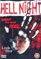 Hell Night - British DVD cover (xs thumbnail)