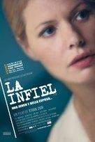 Hitpartzut X - Uruguayan Movie Poster (xs thumbnail)