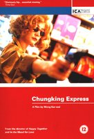 Chung Hing sam lam - British DVD movie cover (xs thumbnail)