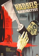 Chamber of Horrors - Danish Movie Poster (xs thumbnail)