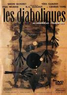 Les diaboliques - Brazilian DVD movie cover (xs thumbnail)