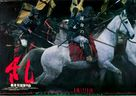 Ran - Japanese Movie Poster (xs thumbnail)