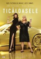 The Hustle - Romanian Movie Poster (xs thumbnail)