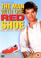 The Man with One Red Shoe - British DVD cover (xs thumbnail)