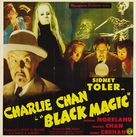 Black Magic - Movie Poster (xs thumbnail)