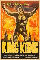King Kong - Argentinian Movie Poster (xs thumbnail)