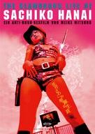Hatsujô kateikyôshi: sensei no aijiru - German Movie Cover (xs thumbnail)