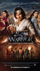 212 Warrior - Singaporean Movie Poster (xs thumbnail)