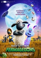 A Shaun the Sheep Movie: Farmageddon - Latvian Movie Poster (xs thumbnail)