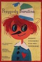 Priklyucheniya Buratino - Polish Movie Poster (xs thumbnail)