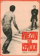 Csillagosok, katonak - Czech Movie Poster (xs thumbnail)