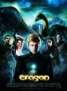 Eragon - Danish Movie Poster (xs thumbnail)