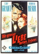 An Affair to Remember - German Movie Poster (xs thumbnail)