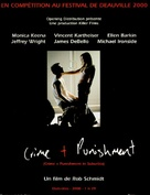 Crime and Punishment in Suburbia - French Movie Poster (xs thumbnail)