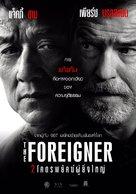 The Foreigner - Thai Movie Poster (xs thumbnail)
