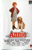 Annie - Spanish Movie Poster (xs thumbnail)