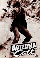 Arizona Colt - Austrian poster (xs thumbnail)