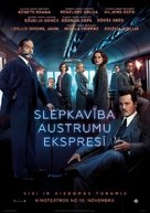 Murder on the Orient Express - Latvian Movie Poster (xs thumbnail)