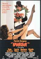 Loverboy - Spanish Movie Poster (xs thumbnail)