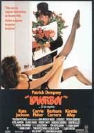 Loverboy - Spanish Movie Poster (xs thumbnail)