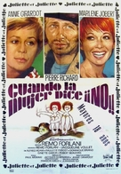 Juliette et Juliette - Spanish Movie Poster (xs thumbnail)