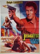 Joshua Tree - Pakistani Movie Poster (xs thumbnail)