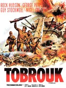 Tobruk - French Movie Poster (xs thumbnail)