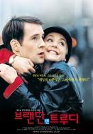 When Brendan Met Trudy - South Korean poster (xs thumbnail)